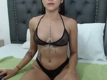 [24-08-21] lucy_kendall_ record private show from Chaturbate