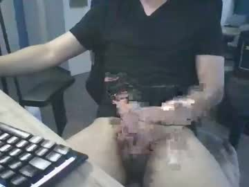 [25-06-21] nomoreplayin record public webcam video from Chaturbate.com