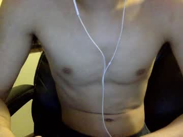 [25-04-20] sexycuteboy1234 record private XXX video from Chaturbate