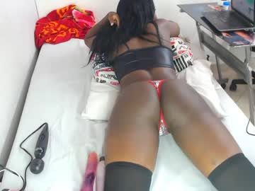 [03-06-20] shaira_ebony private record