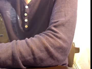 [25-06-21] skinny_jinwoo record video with dildo