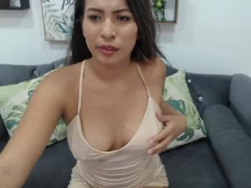 [15-04-20] dirty_wild premium show from Chaturbate