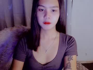 [25-06-21] gwapa_pinay18 record blowjob show from Chaturbate