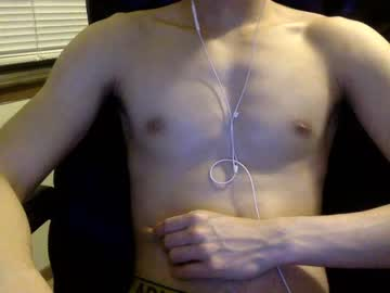 [24-05-20] sexycuteboy1234 record cam video from Chaturbate.com