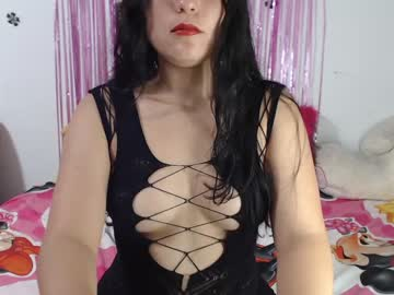 [05-06-20] ina_hot private sex video from Chaturbate.com