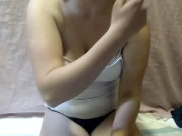 rinanelson