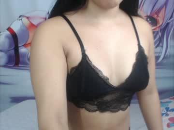 [03-06-20] perfectgirl_ record cam video