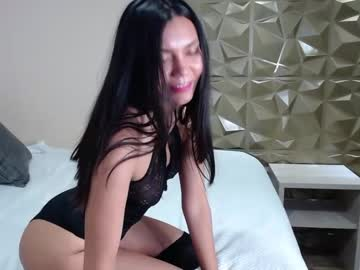 [28-02-21] anamariamoonl record video with dildo from Chaturbate