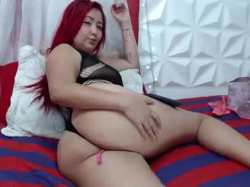 [23-04-21] _anavictoria record private XXX show
