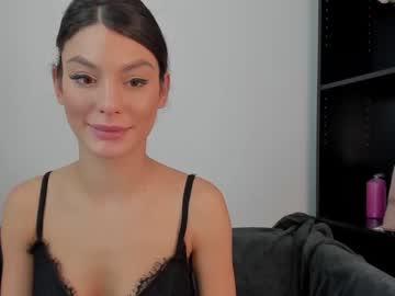 [15-12-20] nikanoire_1 public webcam video