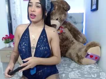 [25-06-21] paula_jennings chaturbate cam video
