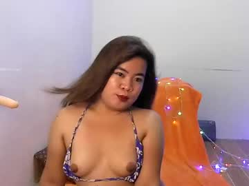 [21-01-21] tstinykaycee chaturbate premium show video