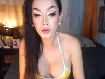 [25-06-21] asianhottestangel record private show from Chaturbate.com