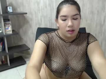 [11-05-21] maily_sexycam record public webcam video from Chaturbate.com