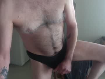[16-10-21] 7daddyscorp private webcam