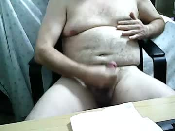 [16-10-21] 69desamor record public webcam