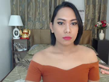[27-01-21] tscutiefilipina record public webcam